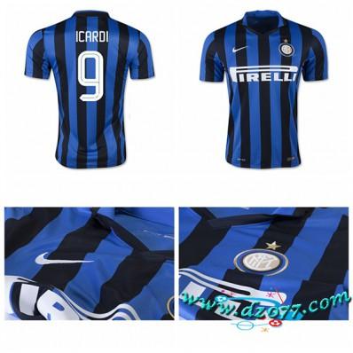 Maglia Home Inter Milan Acquista