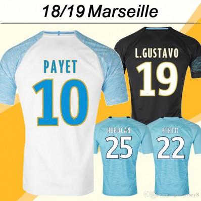 Seconda Maglia Olympique de Marseille Adil RAMI