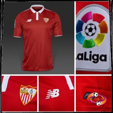 Seconda Maglia Sevilla FC prezzo