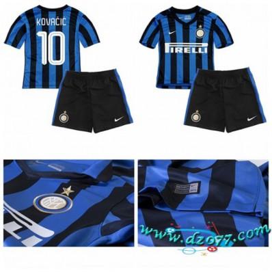 divisa Inter Milansconto